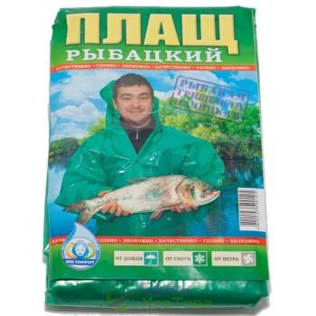 Плащ дождевик рыбацкий на липучках 100 мкм