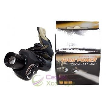 Налобный фонарь HIGH POWER Zoom Headlamp