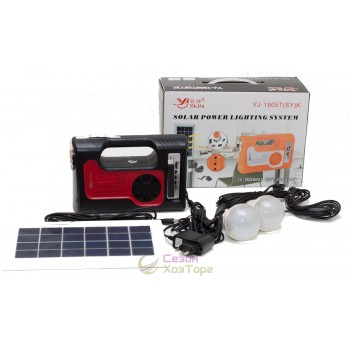 Фонарь Yajia 1905T(SY)K, солнечная система, FM, MP3, USB