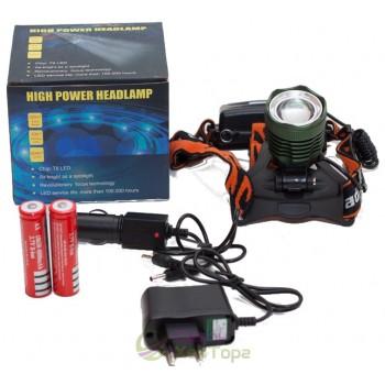 Налобный фонарь HIGH POWER Headlamp (лоб-176)