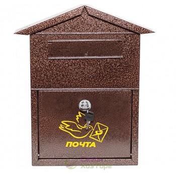 Почтовый ящик №6 (коричневый домик)