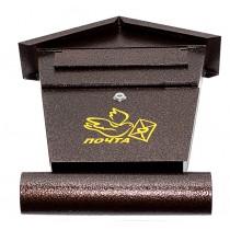 Почтовый ящик коричневый №5 (домик с трубой)