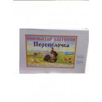 """Инкубатор бытовой """"Перепелочка"""" 170 с автоматическим п-том, в пластиковом корпусе"""