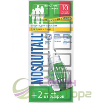 """Пластины от комаров MOSQUITALL """"Защита для взрослых"""" (упаковка 12 таблеток)"""