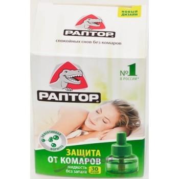 Жидкость от комаров РАПТОР 30 ночей