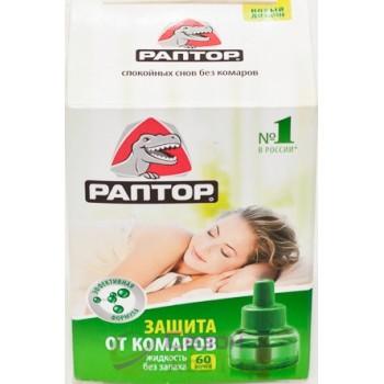 Жидкость от комаров РАПТОР на 60 ночей