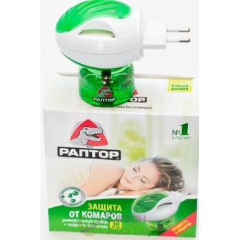 Электрофумигатор+жидкость от комаров РАПТОР на 30 ночей