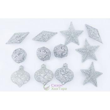 Елочные игрушки, набор 12 фигур (цвет серебряный)