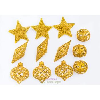 Елочные игрушки, набор 12 фигур (цвет золотой)