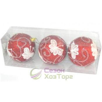 """Новогодние шары красные с узором """"бабочка"""" Ø80мм, набор 3 шт (SH193)"""