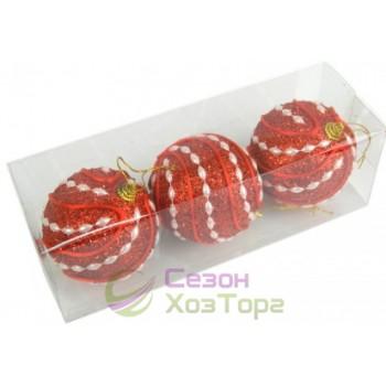 Новогодние шары красные Ø80мм из пены, набор 3 шт (SH199)