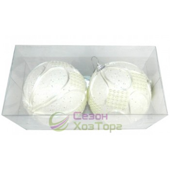Новогодние шары белые с фигурным узором Ø100мм, набор 2 шт (SH250)