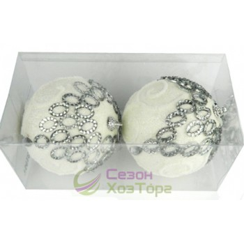 Новогодние шары снежно-белые с серебристым декором Ø100мм, набор 2 шт (SH306)