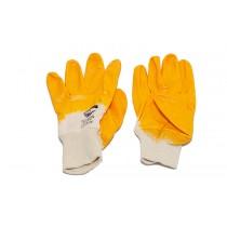 Перчатки защитные х/б с нитриловым двухсторонним покрытием