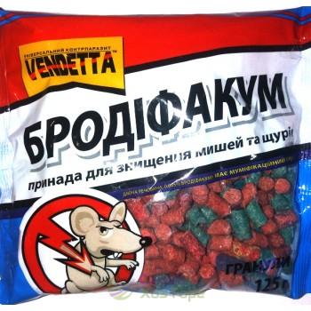 "Vendetta ""Бродифакум"" Гранулы 125г в пакете"