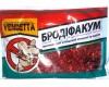 Vendetta Зерно 100г в пакете
