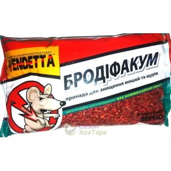 """Vendetta """"Бродифакум"""" Зерно 500г в пакете"""