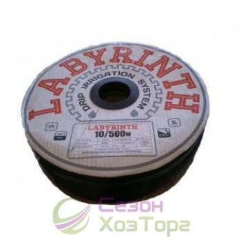 Капельная лента LABYRINTH щелевая 10, 15,  20, 30 см/500 м