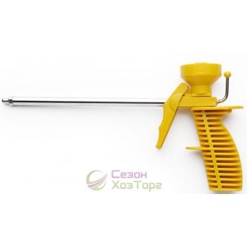 Пистолет для пены пластиковый Стандарт (№600101)