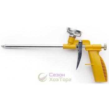 Пистолет для пены Стандарт (№600102)